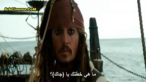 Pirates Caribbean Stranger Tide 2011 snaps339.jpg