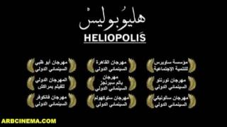 Heliopolis 2010 mediafire snapsh86.jpg