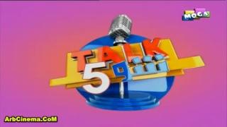 توك شو 5 تقليد نادية الجندي - TALK show شو 5 - 2010