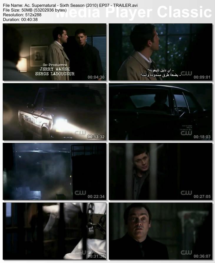 Supernatural الظواهر الخارقة 2010 S06E07 snatur10.jpg