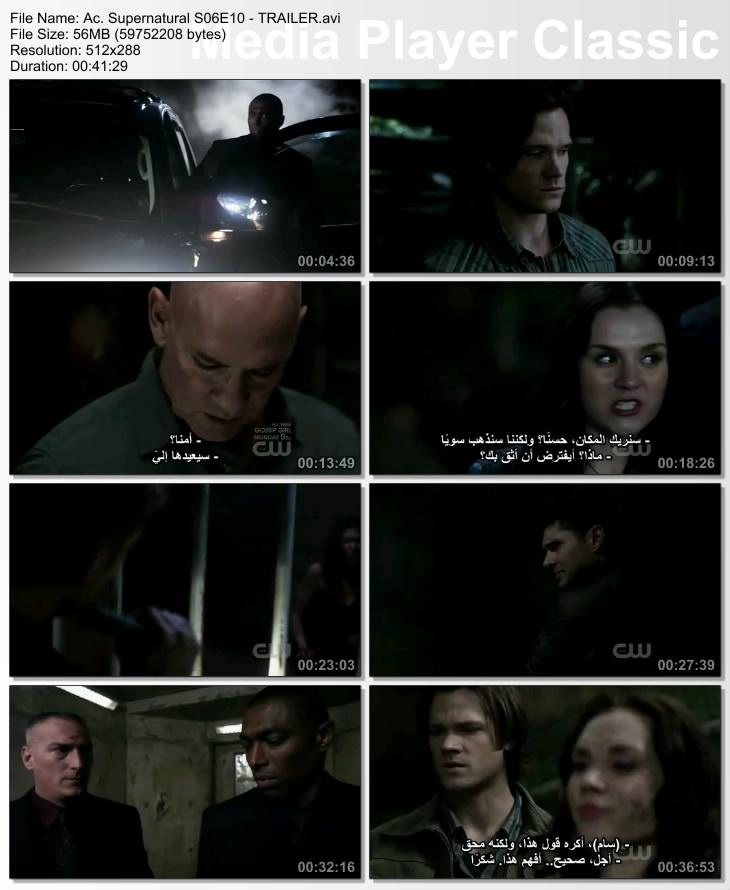 العاشرة (10) Supernatural 2010 S06E10 spr11.jpg