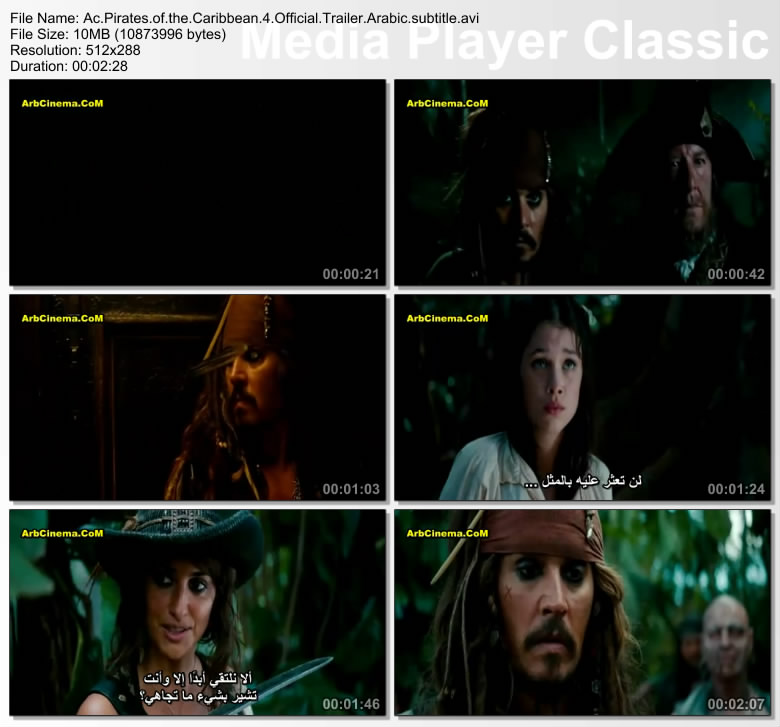 Pirates Caribbean Stranger Tide 2011 thumb116.jpg