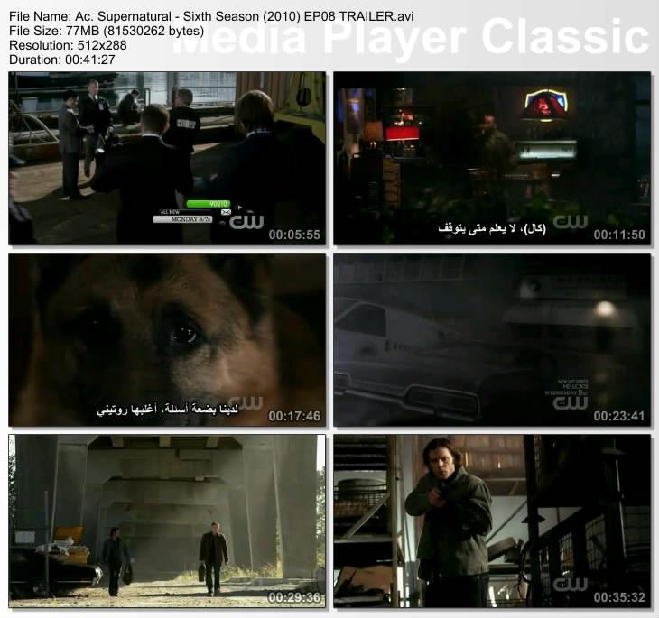 Supernatural S06E08 الظواهر الخارقة Sixth thumbs76.jpg
