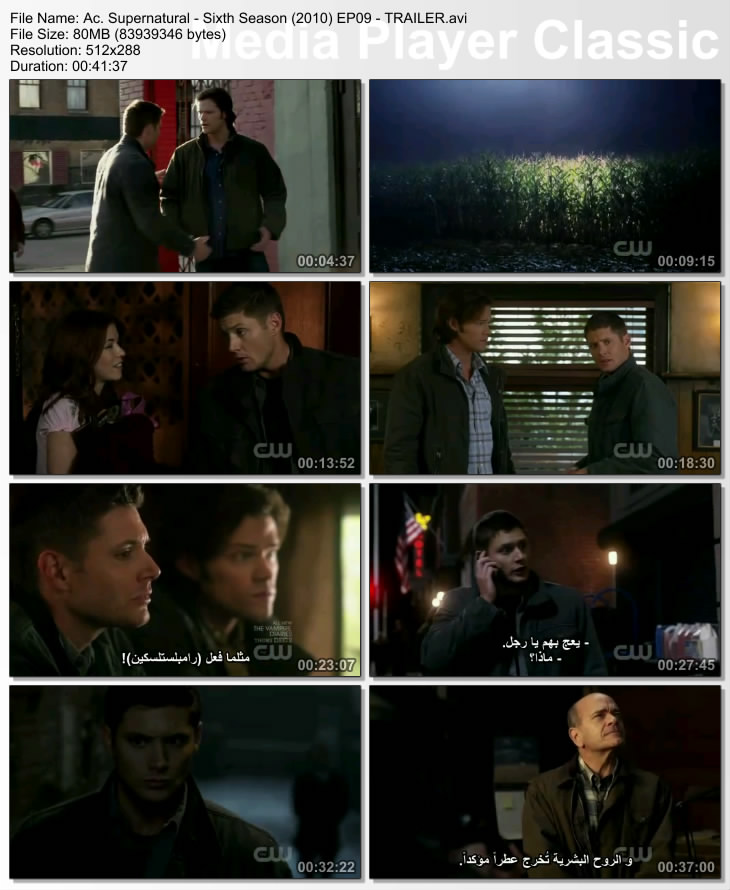 التاسعة Supernatural S06E09 Sixth Season thumbs82.jpg