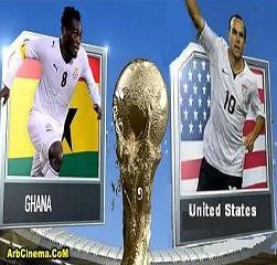 فوز غانا 2-1 على امريكا مشاهدة + تحميل أهداف المباراة