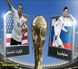 تعادل أمريكا 2-2 مع سلوفينيا تحميل ومشاهدة أهداف المباراة