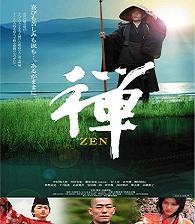 Zen.2009 DvDrip