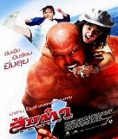 Somtum.2008.DVDRip