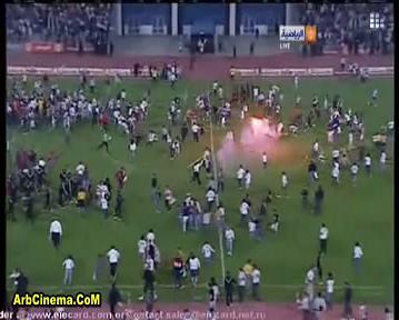 أحداث شغب مباراة الزمالك والأفريقي التونسي تحميل ومشاهدة