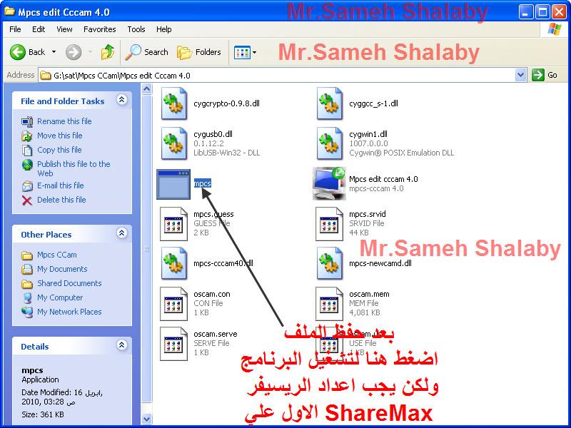 mpcs edit cccam 4.0