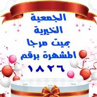 http://i65.servimg.com/u/f65/12/55/68/11/scne_110.jpg