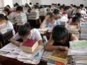 التربية والتعليم