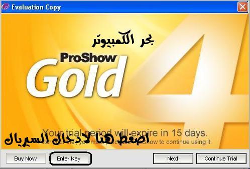 ������ ProShow Producer ���� �����