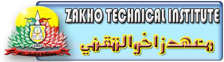 Zakho Technical Institute