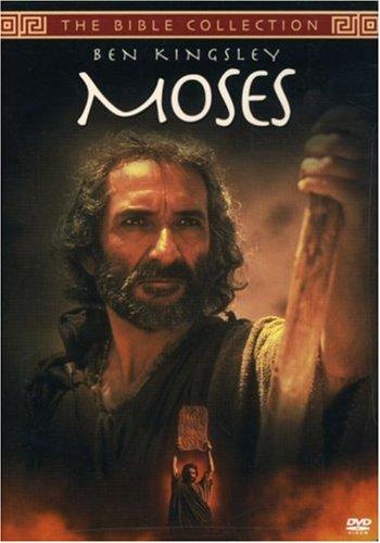 فيلم موسي النبي - مدبلج عرب