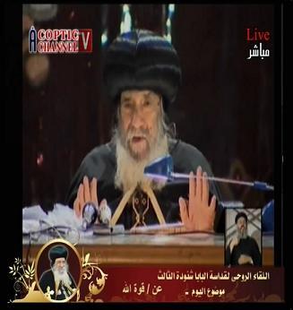 فيديو .. البابا شنودة يعلق علي كلام عبود الزمر علي حكاية دفع الجزية وكلام من البابا ر