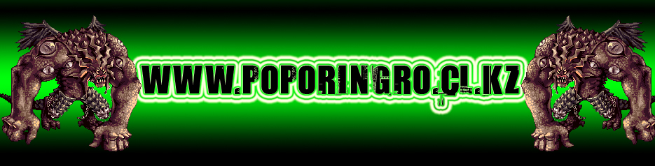 Poporing RO