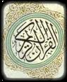 http://i65.servimg.com/u/f65/14/25/69/31/quran10.png