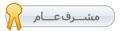 ــــــــــــــ