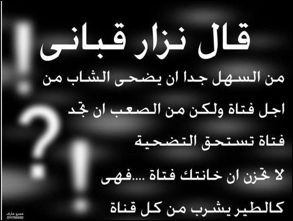 اجمل بيت شعر غزل في الشعر العربي
