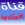 قناة الاسكندرية