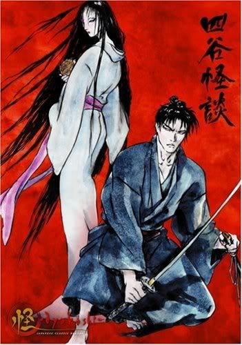 Ayakashi : Japanese Classic Horror affiche