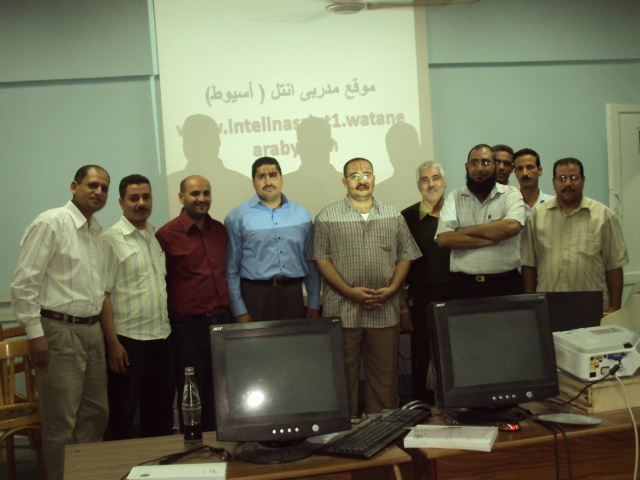 INTEL TRAINERS IN ASSIUT