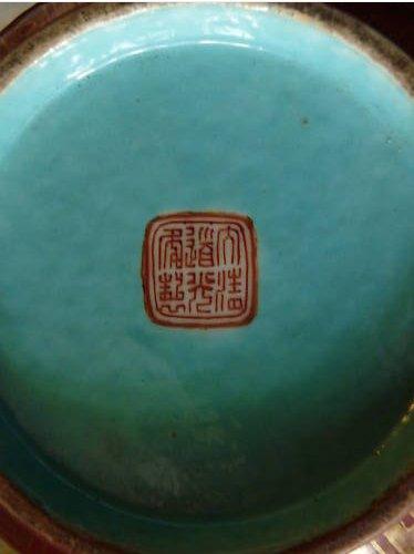 signature chinoise. Black Bedroom Furniture Sets. Home Design Ideas