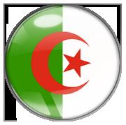 المنتدى الجزائري