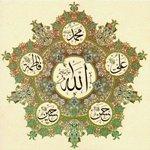 الله-محمد-علي-فاطمة-الحسن-الحسين