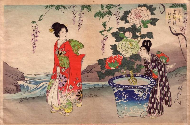 ART JAPONAIS Page 3