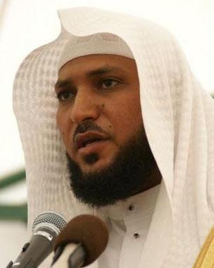 الشيخ ماهر المعيقلى