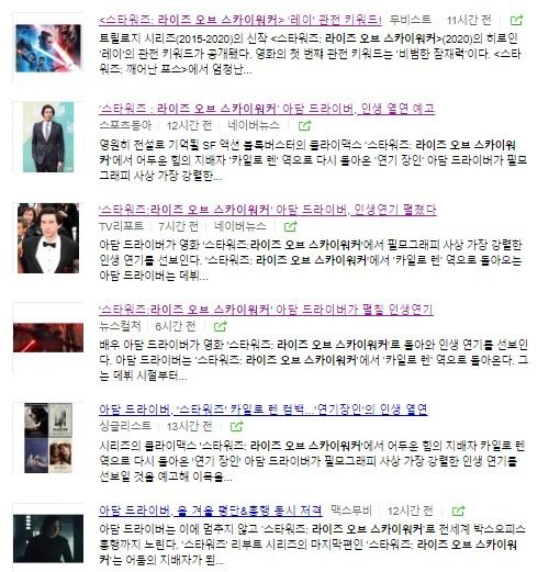 korean11.jpg